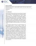 Evolution und Wert spezialgefertigter Backup-Appliances